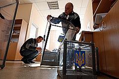 Сайт ЦИК Украины подвергся атакам хакеров