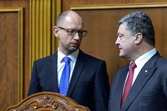 На Украине начались переговоры о создании парламентской коалиции