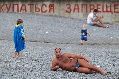 Сотрудники российских госкомпаний начали отказываться от отдыха за границей