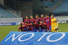 УЕФА смягчил наказание ЦСКА