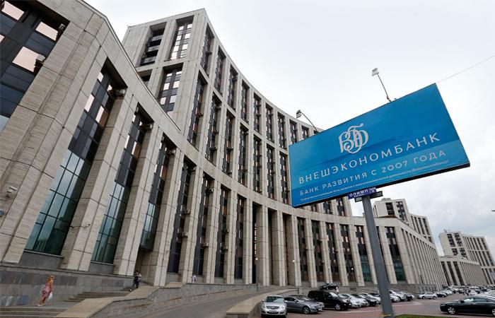 ВЭБ докапитализируют на 30 млрд рублей до конца года