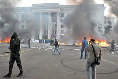 СКР возбудил дело о покушении на убийство россиянина в Доме профсоюзов в Одессе