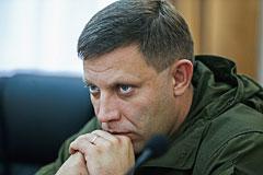 Глава ДНР пригрозил возобновлением войны из-за отказа Украины от соглашения о разграничении