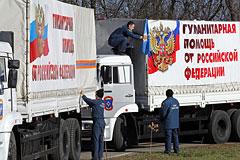 Российский гуманитарный конвой пересек границу с Украиной
