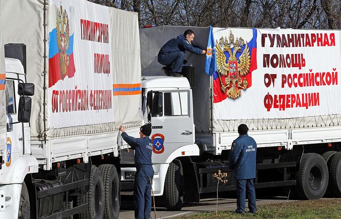 http://www.interfax.ru/ftproot/textphotos/2014/10/31/gum700.jpg
