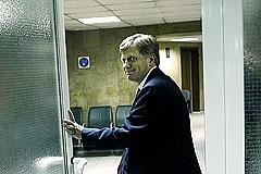 Экс-посол США в Москве заметил за собой слежку российских спецслужб