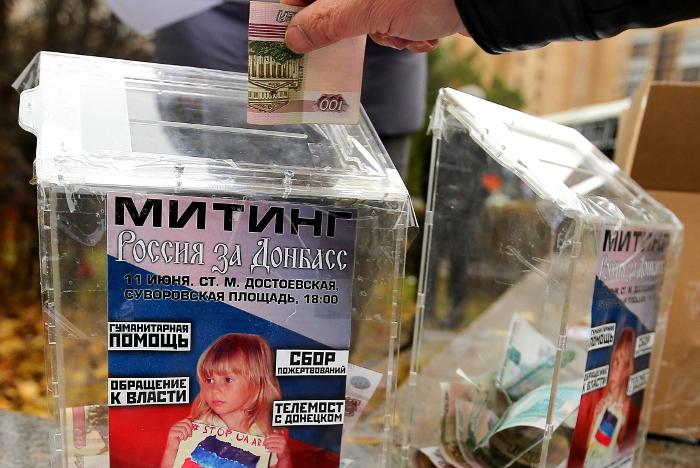 СМИ сообщили о преследовании ополченцев Донбасса в РФ