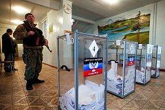 Объявлены результаты выборов в ДНР и ЛНР
