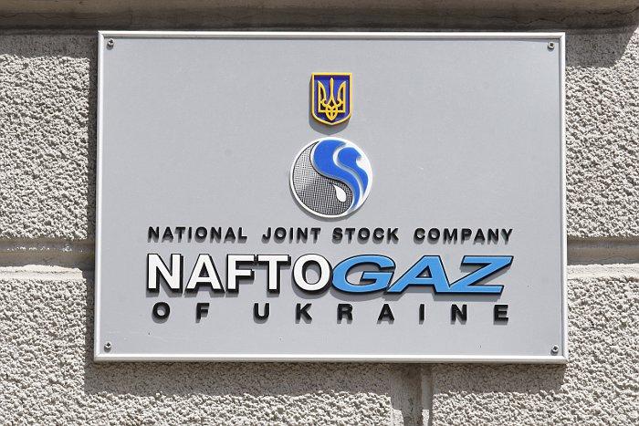 Украина оплатила часть долга за российский газ