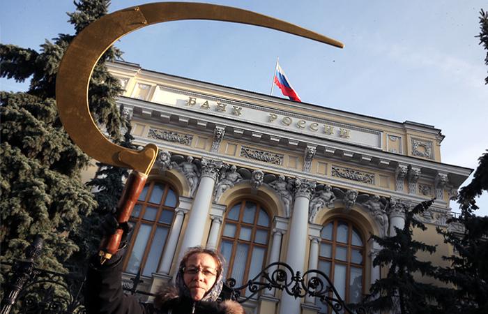 ЦБ РФ изменил курсовую политику