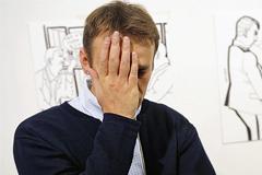Еще одному соратнику Навального предъявили обвинение в краже картины