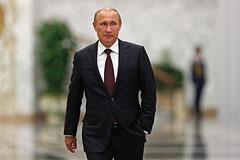 Forbes во второй раз подряд назвал Путина самым могущественным человеком в мире