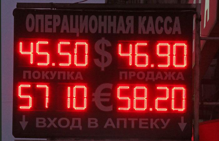 Евро взлетел выше 58 рублей на новостях с Украины