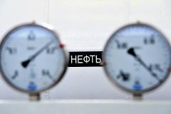 Путин назвал причины падения цен на нефть