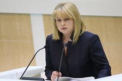 """Памфилова попросила президента помочь с отзывом судебного иска к """"Мемориалу"""""""