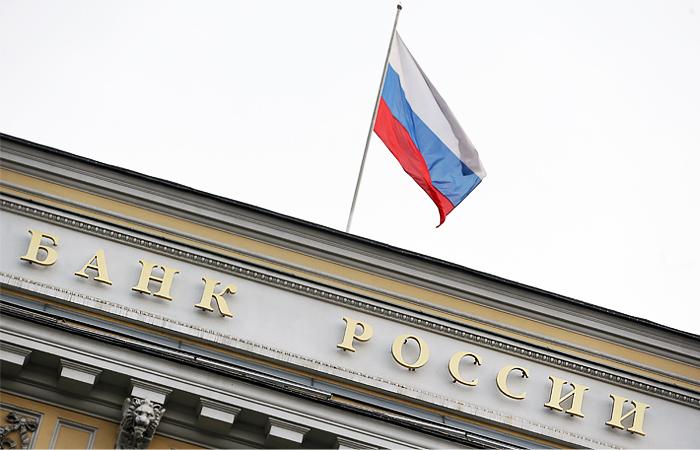 Банк России ухудшил макроэкономические прогнозы