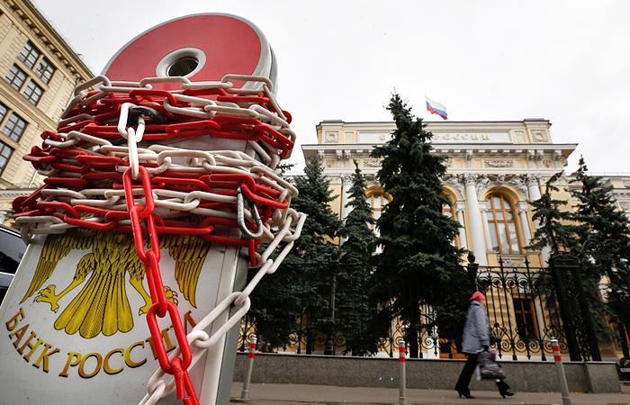 ЦБ РФ ограничил предоставление рублевой ликвидности