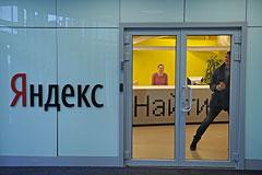 """Доля """"Яндекса"""" на рынке интернет-поиска опустилась ниже 60%"""