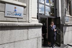 """Нафтогаз"" вернул ""Газпрому"" часть платежа за транзит газа"