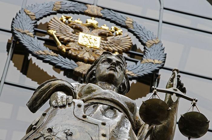 """Верховный суд дал """"Мемориалу"""" время на устранение нарушений"""