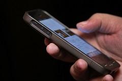 Минюст США уличили в подслушивании телефонных разговоров с помощью самолетов