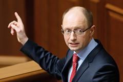 Яценюк предложил позвать в правительство Украины одного из европейских лидеров