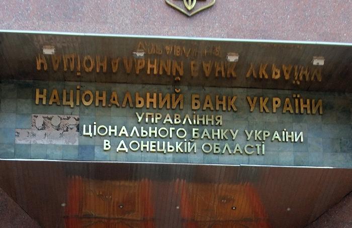 Порошенко поручил эвакуировать госучреждения из зоны конфликта