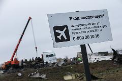 """Первые обломки """"Боинга"""" доставили на базу в Донецкой области"""