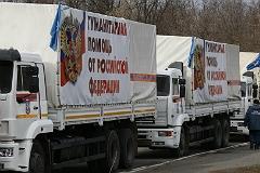 Седьмая колонна российской гумпомощи прибыла в Донбасс