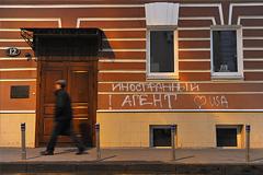 """Путин поддержал идею вывода НКО из """"иноагентов"""" после отказа от зарубежного финансирования"""