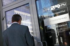 """Суд принял решение о принудительной ликвидации """"Банк24.ру"""""""