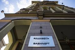 """В Верховный суд поступила жалоба на решение по делу """"Башнефти"""""""