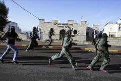 Жертвами нападения на синагогу в Иерусалиме стали четыре человека