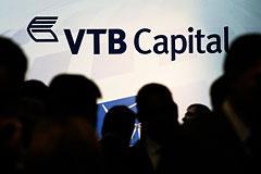 """Переговоры """"ВТБ Капитала"""" с Roberto Cavalli завершились безрезультатно"""