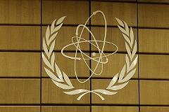 Глава немецкого МИД назвал спекуляциями сообщения о договоренности по Ирану