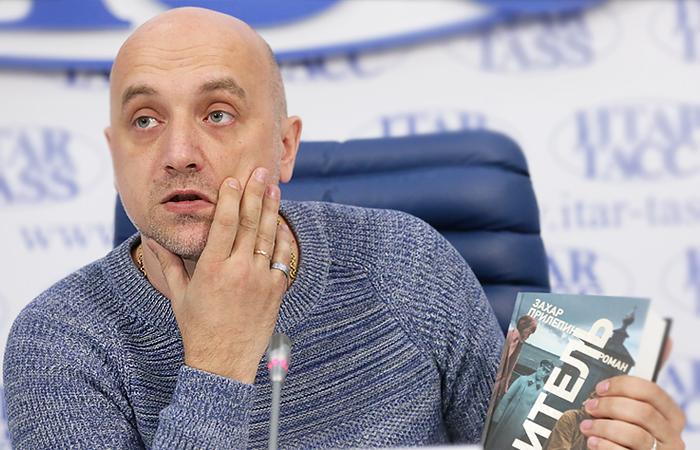 """Захар Прилепин получил """"Большую книгу"""""""