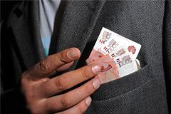 Средняя зарплата федеральных чиновников с начала года выросла на 18%