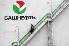 "АФК ""Система"" начала процесс передачи ""Башнефти"" государству"