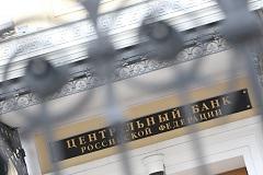 Счетная палата раскритиковала ЦБ за зависимость банков от денег Запада