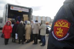Казачьи патрули будут помогать в обеспечении порядка в Москве