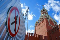 Депутатам предложили подумать об ограничении въезда иностранцев в Россию