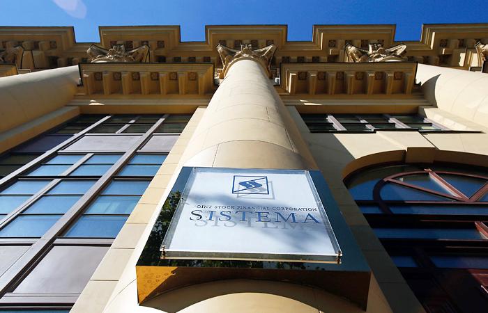 "АФК ""Система"" пересмотрит инвестполитику из-за потери ""Башнефти"""