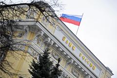 ЦБ РФ принял решение о санации пяти банков