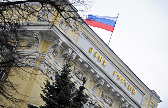 Здание Центрального банка России     Фото: ТАСС, Сергей Бобылев