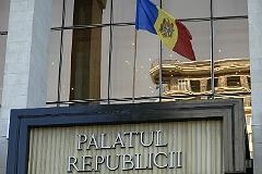 """Суд Молдавии подтвердил исключение партии """"Родина"""" из избирательной кампании"""