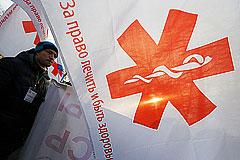На марш против медицинской реформы в Москве вышли 1,5 тыс. человек