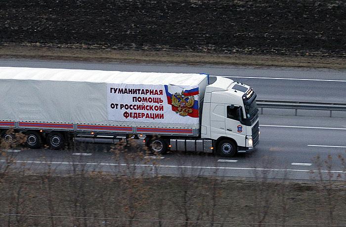 Российская гуманитарная помощь доставлена в Донецк и Луганск