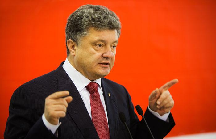 Порошенко призвал построить новую мировую систему безопасности