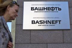 "Арест с акций ""Башнефти"" снимут после 8 декабря"