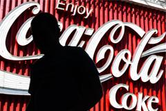 Возбуждено дело по факту исчезновения директора завода Coca-Cola в Петербурге